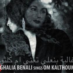 Ghalia Benali sings Om Kalthoum
